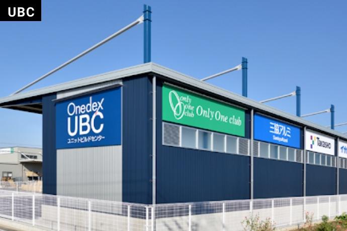岐阜営業所UBC ユニットビルドセンター